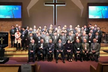 제 60회 정기노회 (하베스트교회)